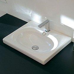 Blend Washbasin 55