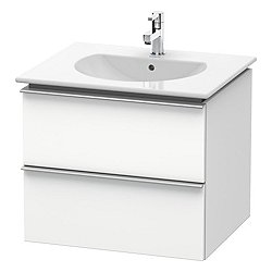Darling New Wall Mounted 2 Drawer Vanity Cabinet