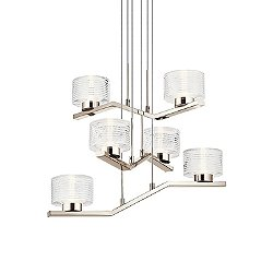 Lasus LED Chandelier