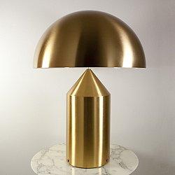 Atollo Gold Table Lamp - OPEN BOX RETURN