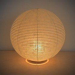 Paper Moon Globe Table Lamp